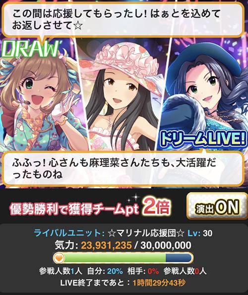 f:id:shirokumamelon:20201231114707j:plain