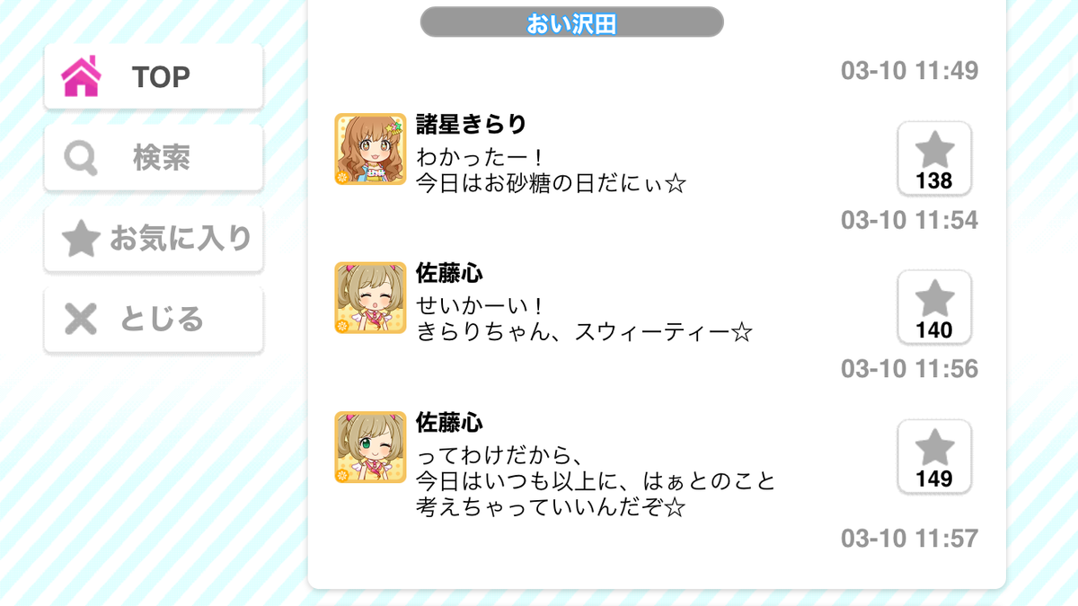 f:id:shirokumamelon:20201231120547p:plain