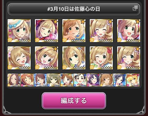 f:id:shirokumamelon:20201231120901j:plain
