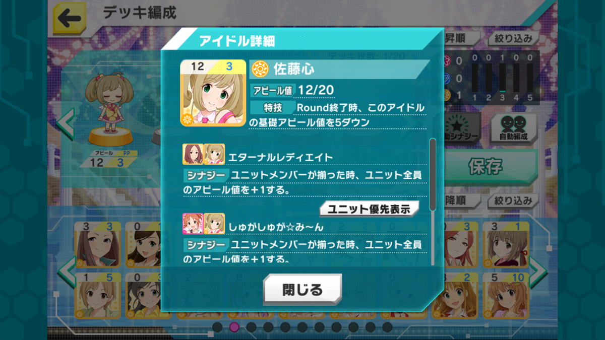 f:id:shirokumamelon:20201231132757j:plain