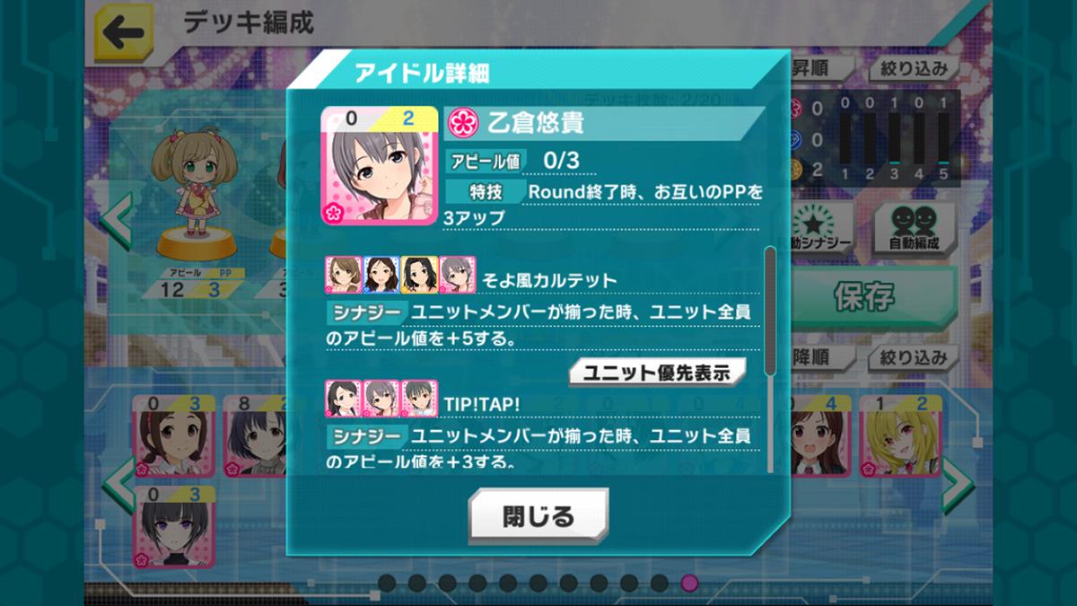 f:id:shirokumamelon:20201231133647j:plain