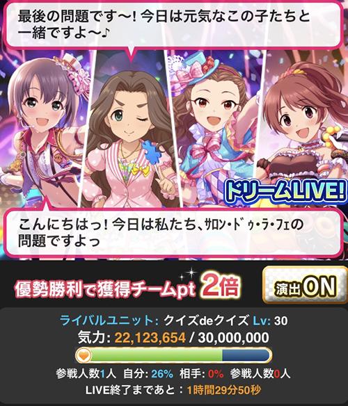 f:id:shirokumamelon:20201231134603j:plain