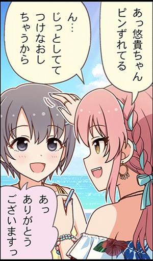 f:id:shirokumamelon:20201231154622j:plain