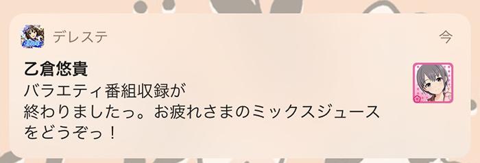 f:id:shirokumamelon:20201231155644j:plain