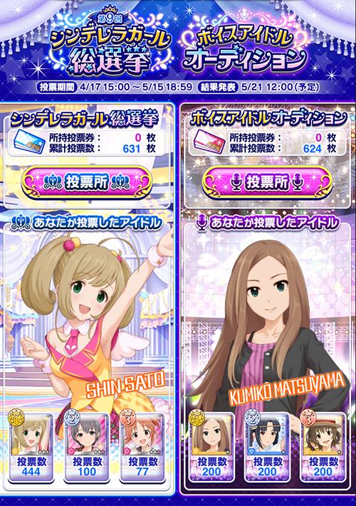 f:id:shirokumamelon:20201231200728j:plain