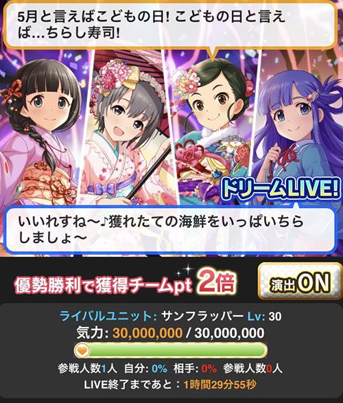 f:id:shirokumamelon:20201231202015j:plain
