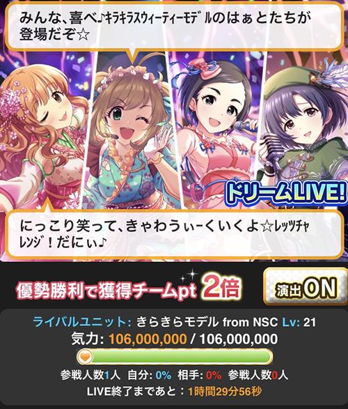 f:id:shirokumamelon:20201231202110j:plain