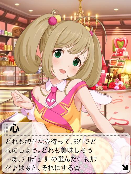 f:id:shirokumamelon:20201231203041p:plain