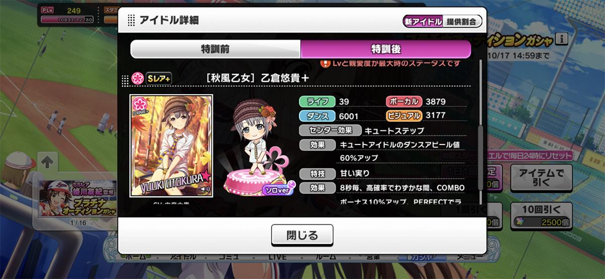 f:id:shirokumamelon:20201231204432j:plain