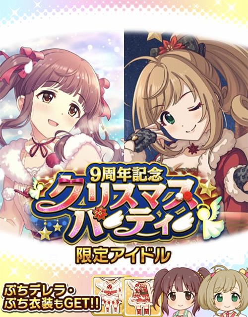 f:id:shirokumamelon:20201231205651j:plain