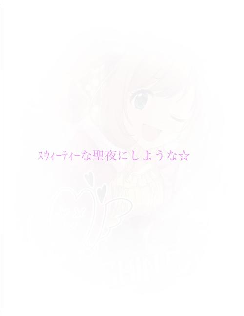 f:id:shirokumamelon:20201231210159j:plain