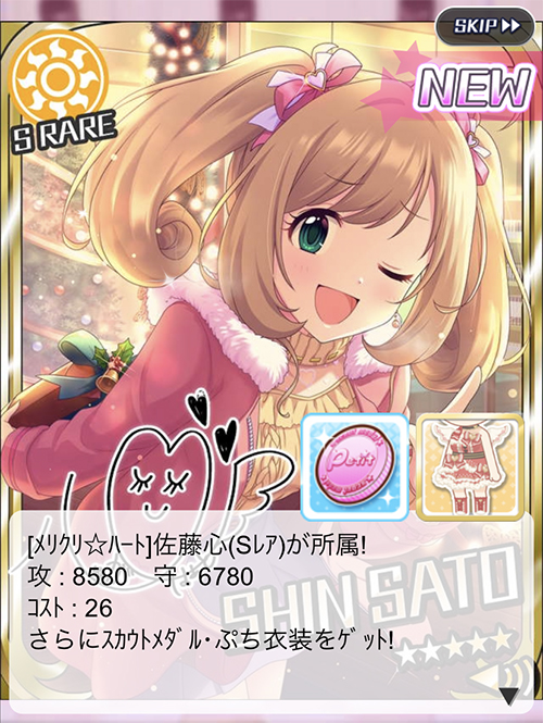 f:id:shirokumamelon:20201231210247j:plain