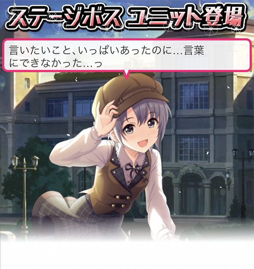 f:id:shirokumamelon:20201231212202j:plain