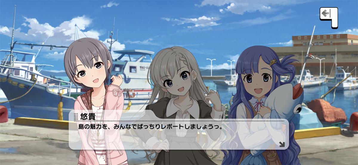 f:id:shirokumamelon:20201231215058j:plain