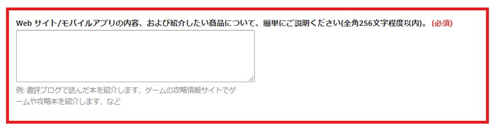 f:id:shirokumanda:20190420215323p:image