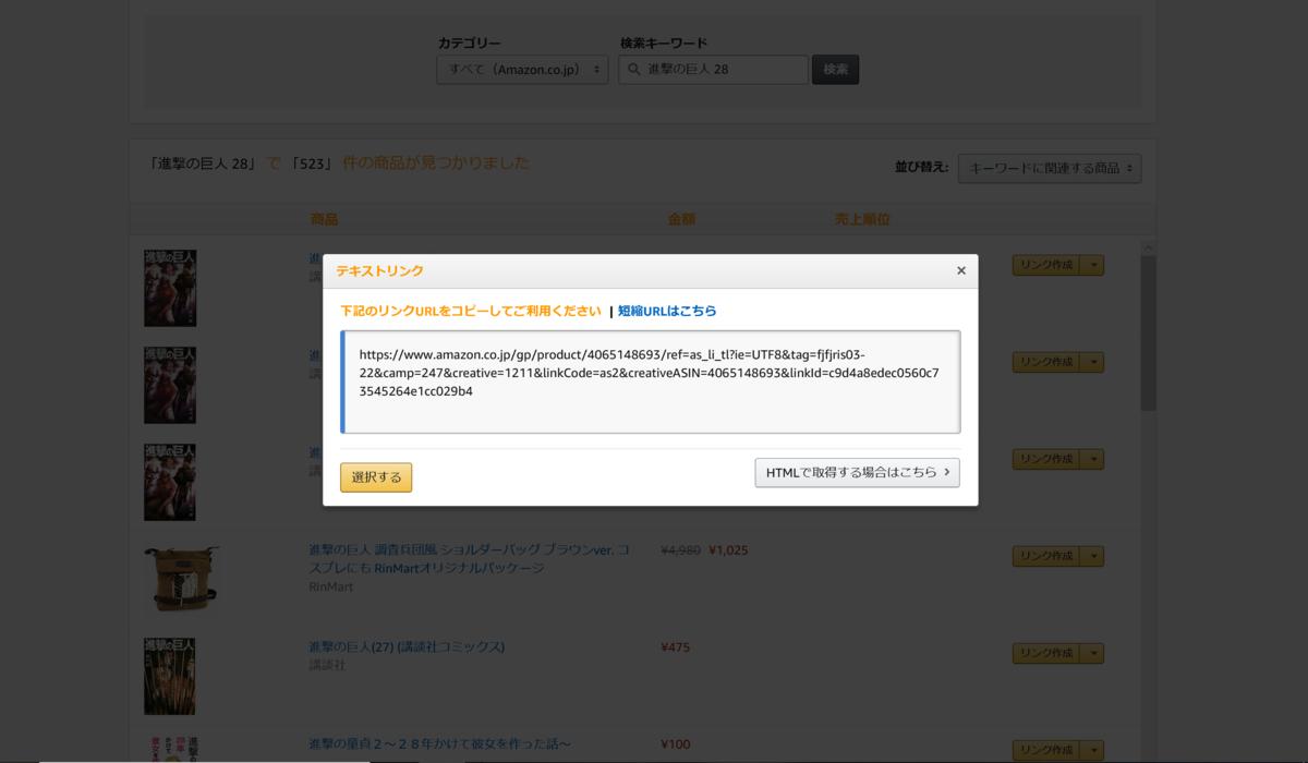 f:id:shirokumanda:20190529012655p:plain