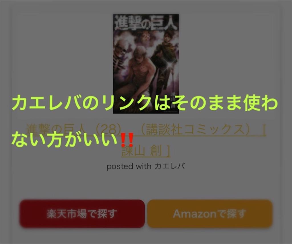 f:id:shirokumanda:20190530202802j:image