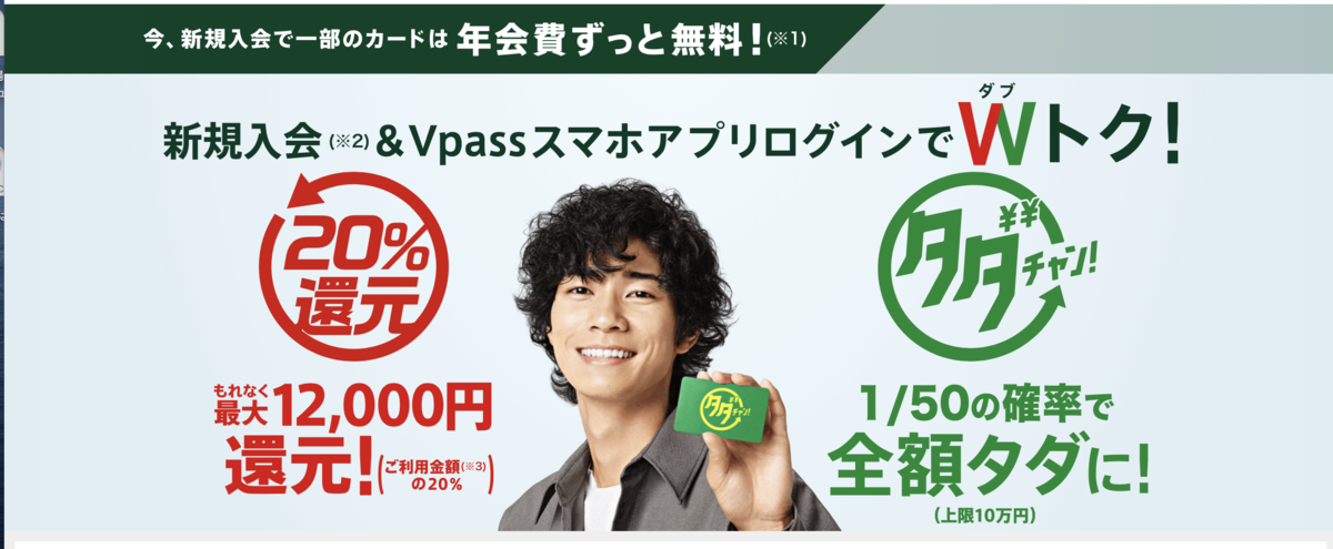 f:id:shirokumanda:20200220194920p:plain