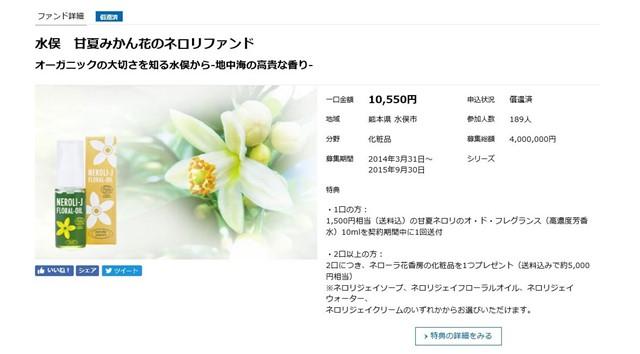 f:id:shirokumaomochi:20170929071941j:plain