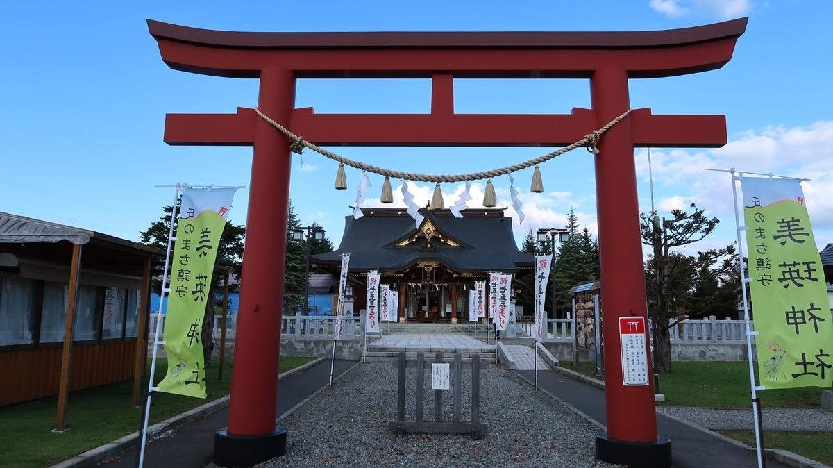 f:id:shirokumapanda:20181026000640j:plain