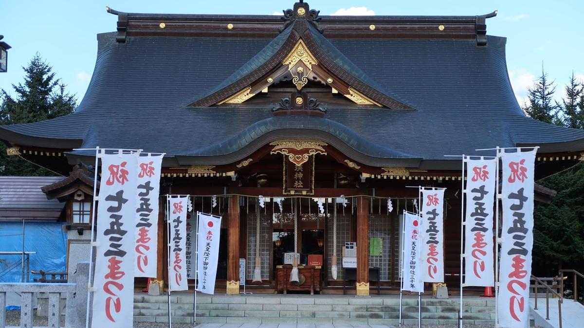 f:id:shirokumapanda:20181026000940j:plain