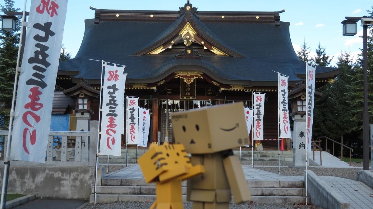 f:id:shirokumapanda:20181026001009j:plain