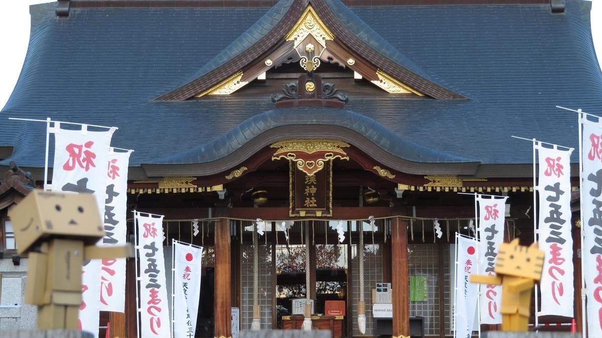 f:id:shirokumapanda:20181026001013j:plain