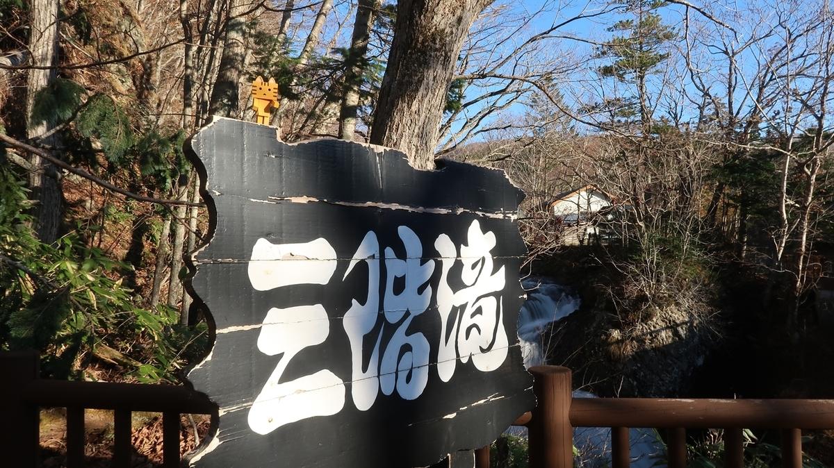 f:id:shirokumapanda:20181118000717j:plain