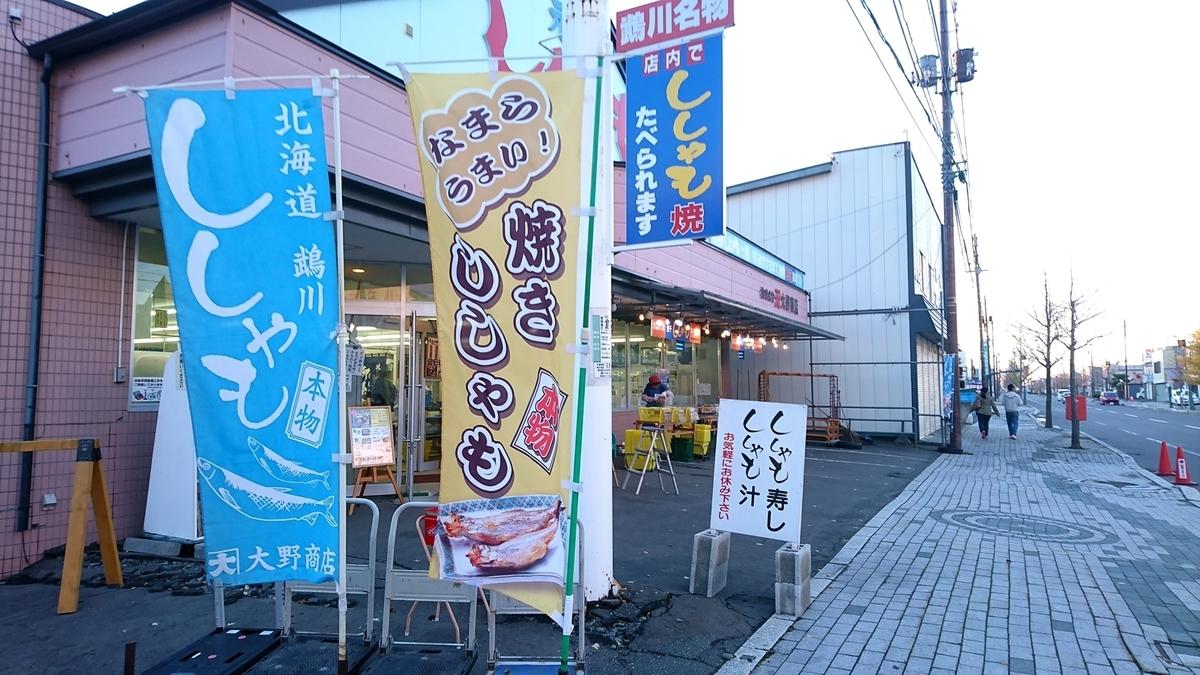 f:id:shirokumapanda:20181124010811j:plain