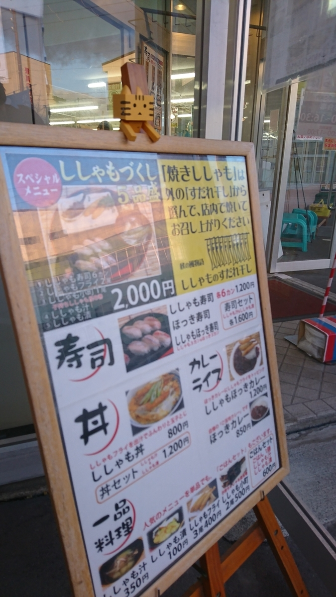 f:id:shirokumapanda:20181124010815j:plain