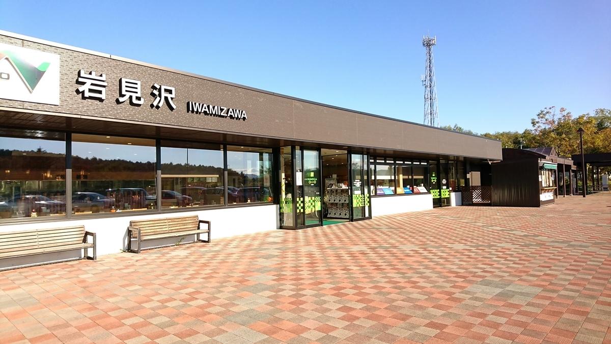 f:id:shirokumapanda:20181129013955j:plain