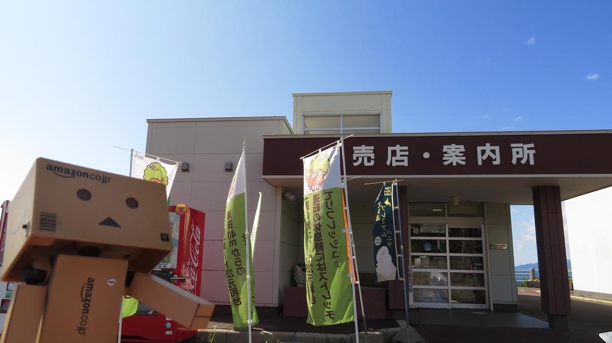 f:id:shirokumapanda:20181130011635j:plain