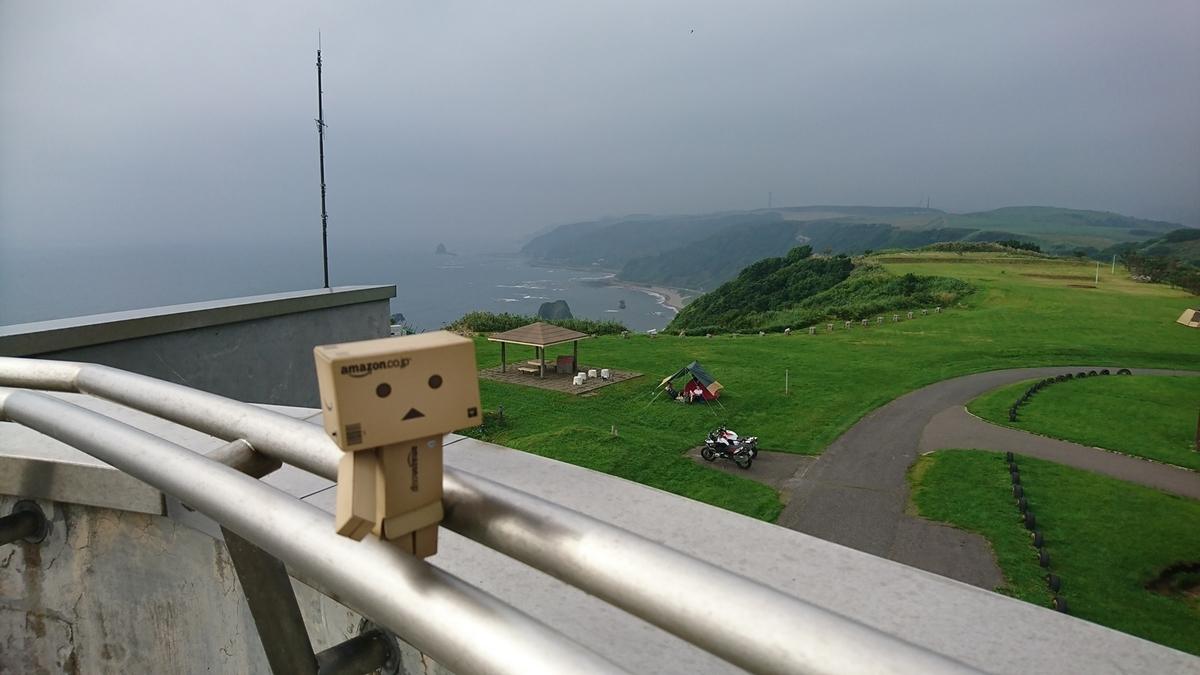 f:id:shirokumapanda:20181208032139j:plain