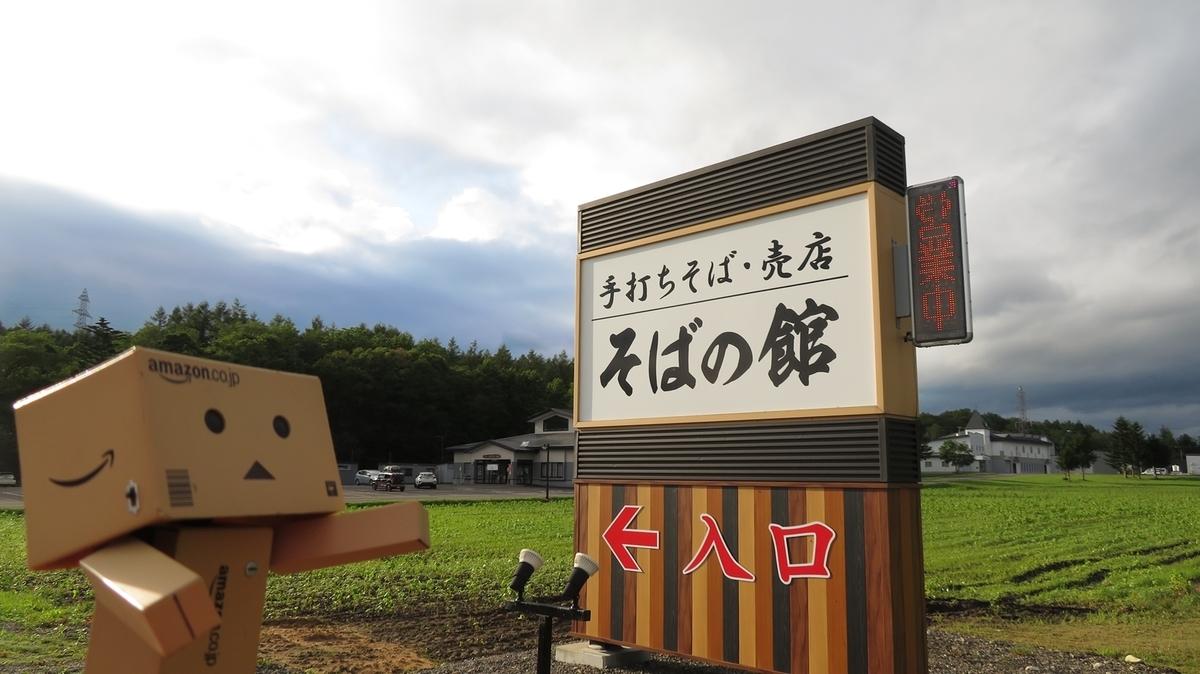 f:id:shirokumapanda:20181210025831j:plain