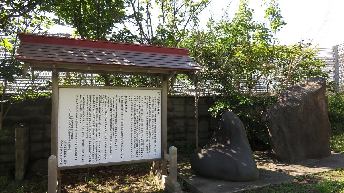 f:id:shirokumapanda:20190111172326j:plain