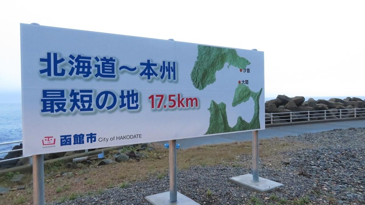 f:id:shirokumapanda:20190113234121j:plain