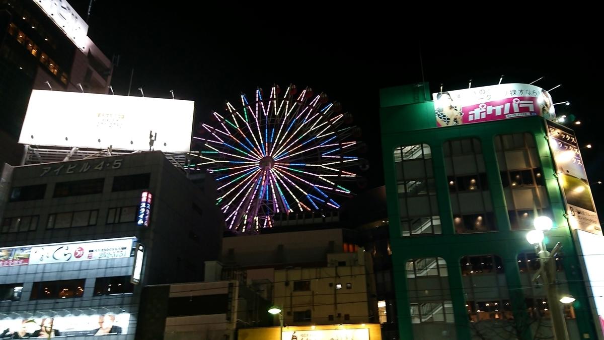f:id:shirokumapanda:20190123222049j:plain