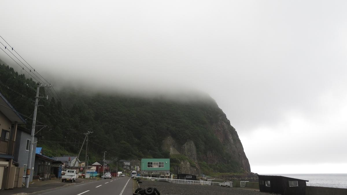 f:id:shirokumapanda:20190203011810j:plain