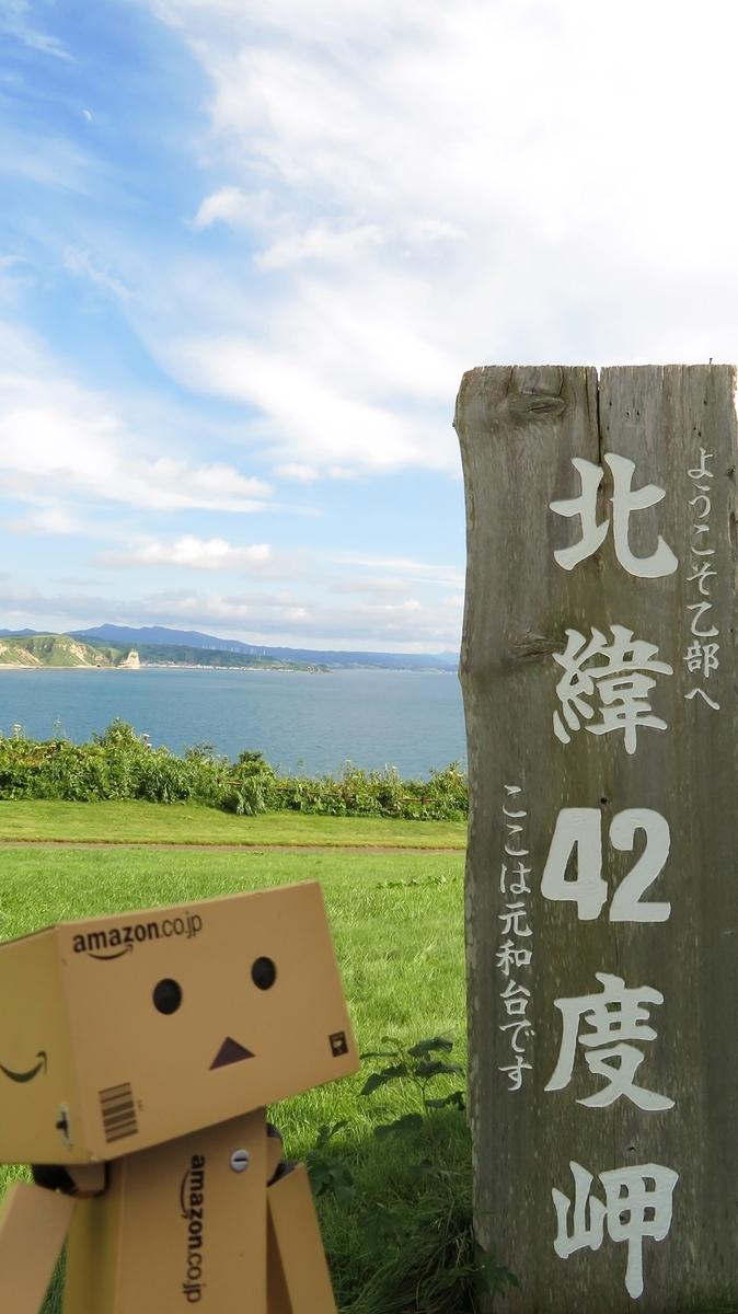 f:id:shirokumapanda:20190209232929j:plain
