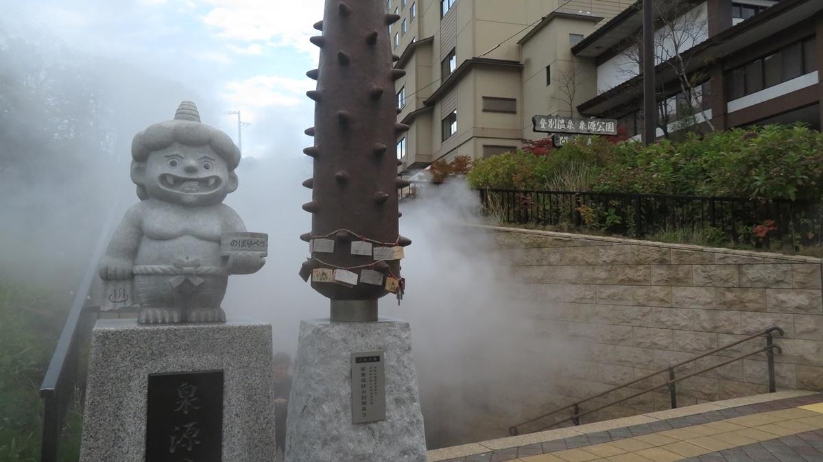 f:id:shirokumapanda:20190216025725j:plain