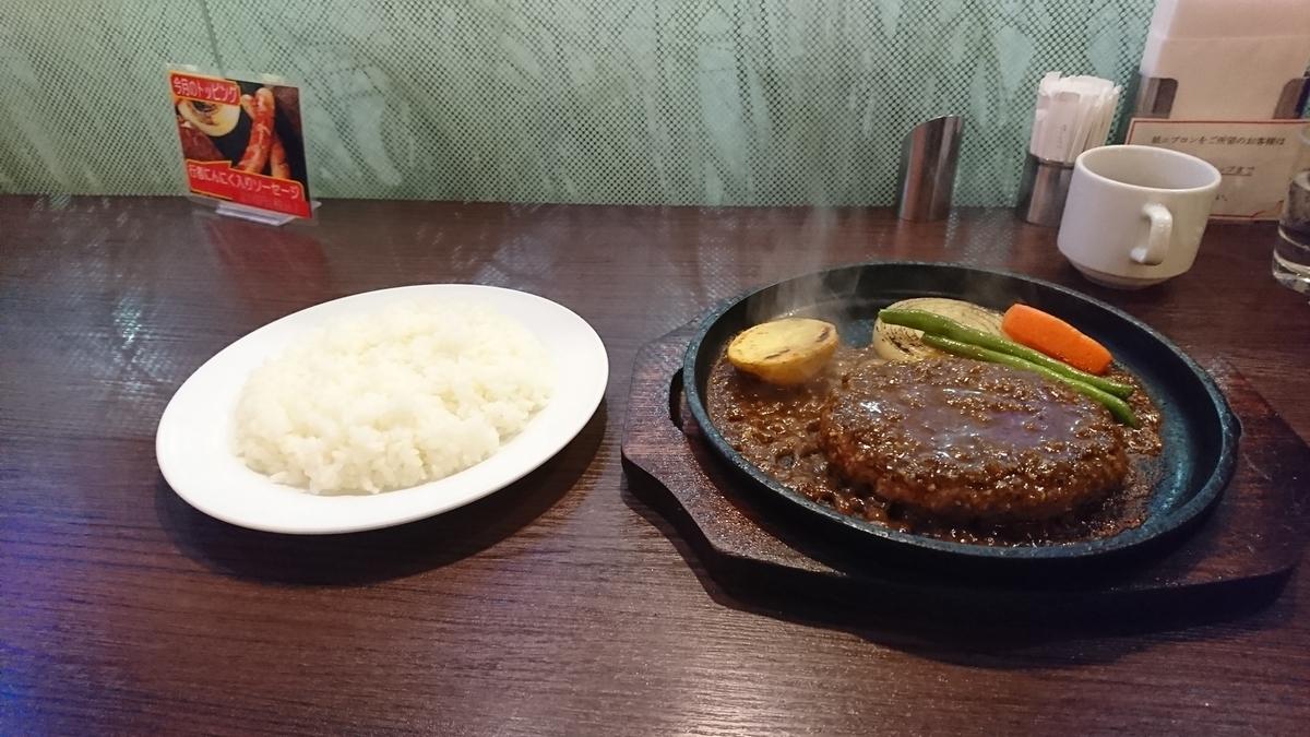 f:id:shirokumapanda:20190216114121j:plain