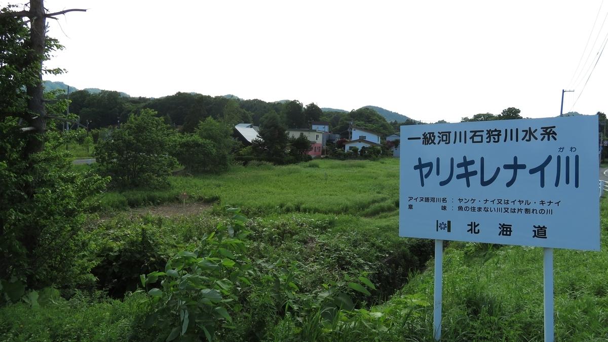 f:id:shirokumapanda:20190221014619j:plain