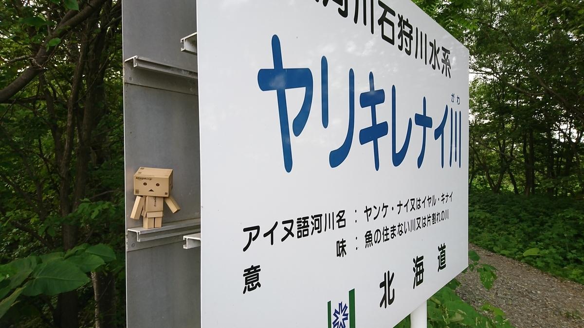 f:id:shirokumapanda:20190221014628j:plain