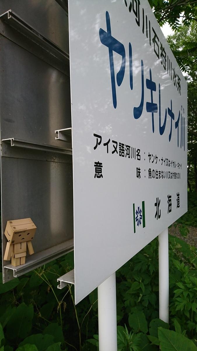 f:id:shirokumapanda:20190221014632j:plain