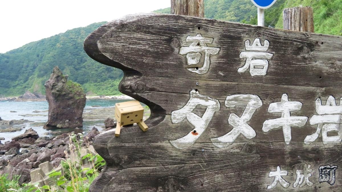 f:id:shirokumapanda:20190303031017j:plain