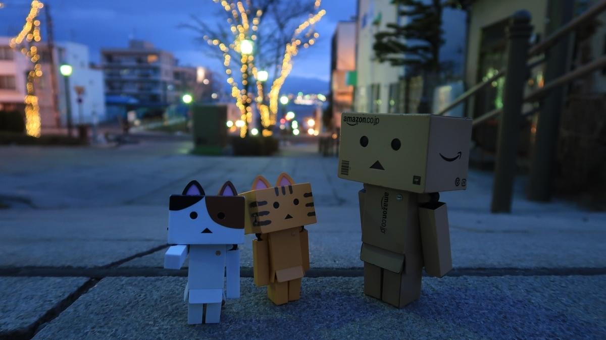 f:id:shirokumapanda:20190313203844j:plain