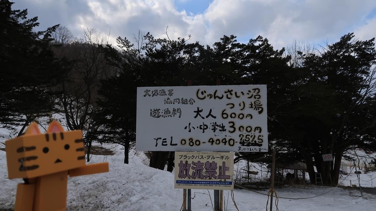 f:id:shirokumapanda:20190315230108j:plain