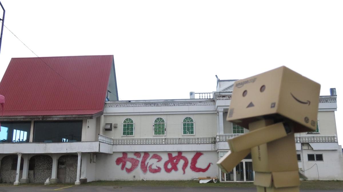 f:id:shirokumapanda:20190319011150j:plain