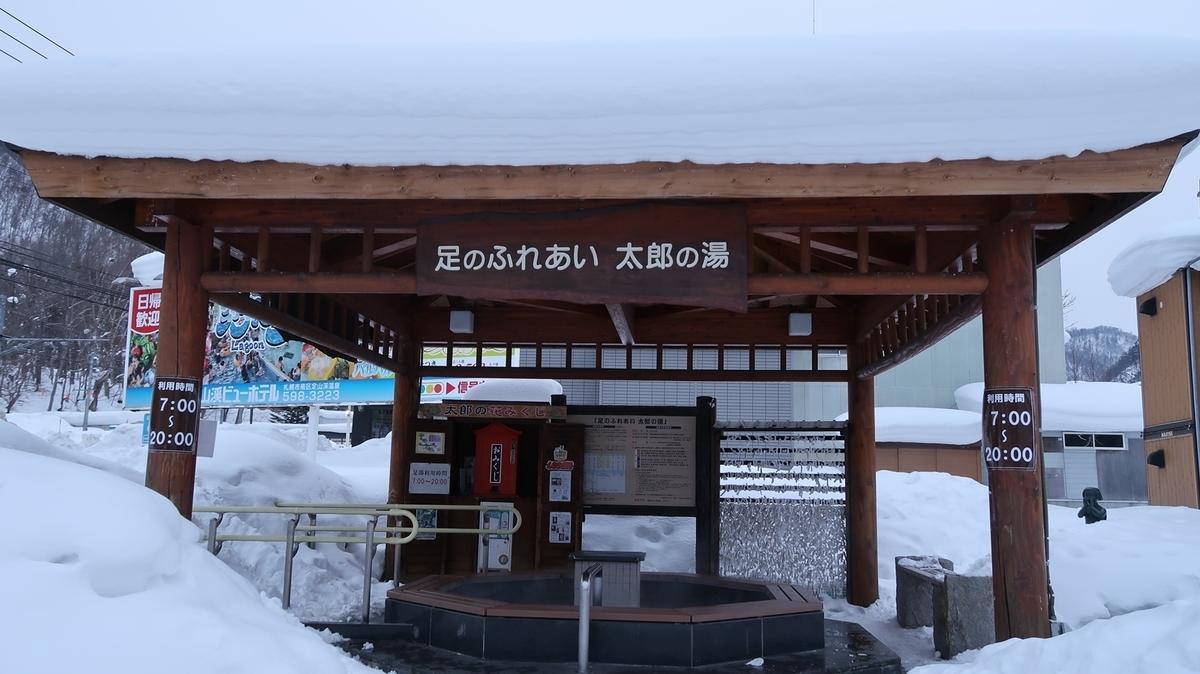 f:id:shirokumapanda:20190326224738j:plain