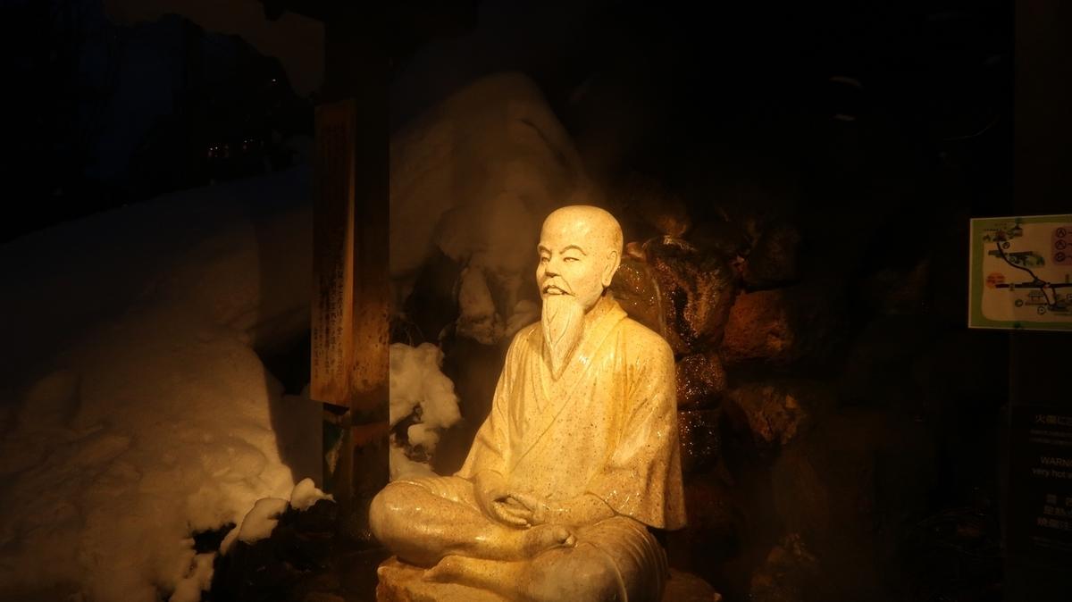 f:id:shirokumapanda:20190326231645j:plain